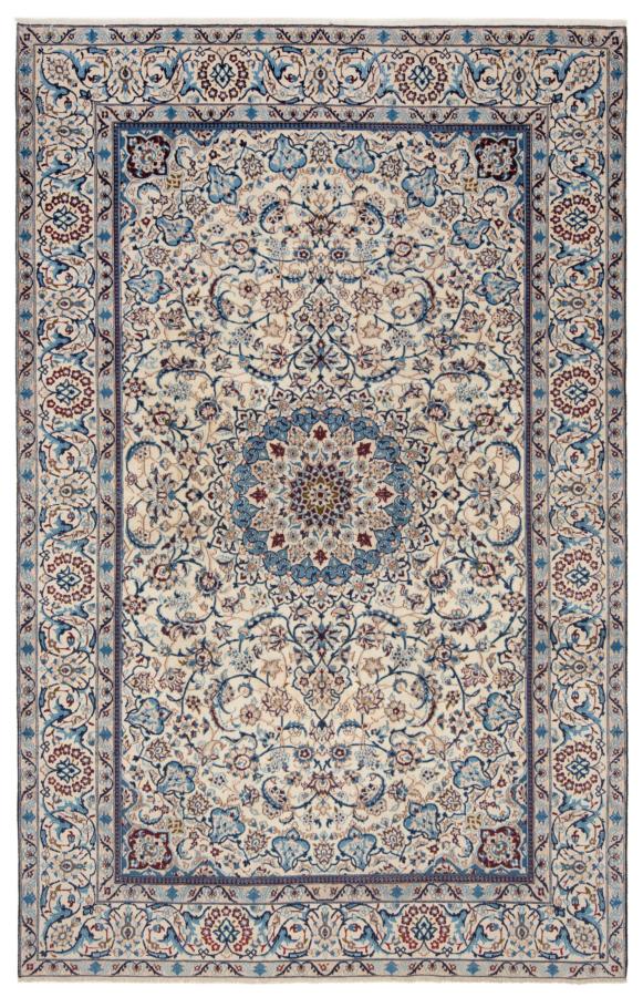 Nain 9La Persian Rug Beige-Cream 300 x 193 cm