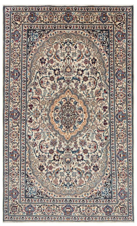 Nain Persian Rug Beige-Cream 300 x 190 cm