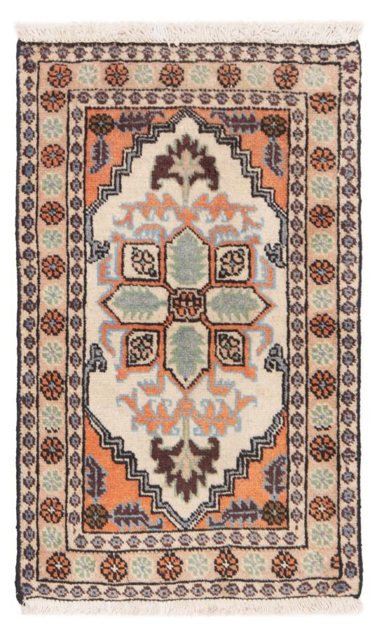 Ardebil Persian Rug Beige-Cream 60 x 40 cm