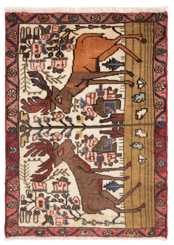 Hamedan Persian Rug Beige-Cream 74 x 54 cm