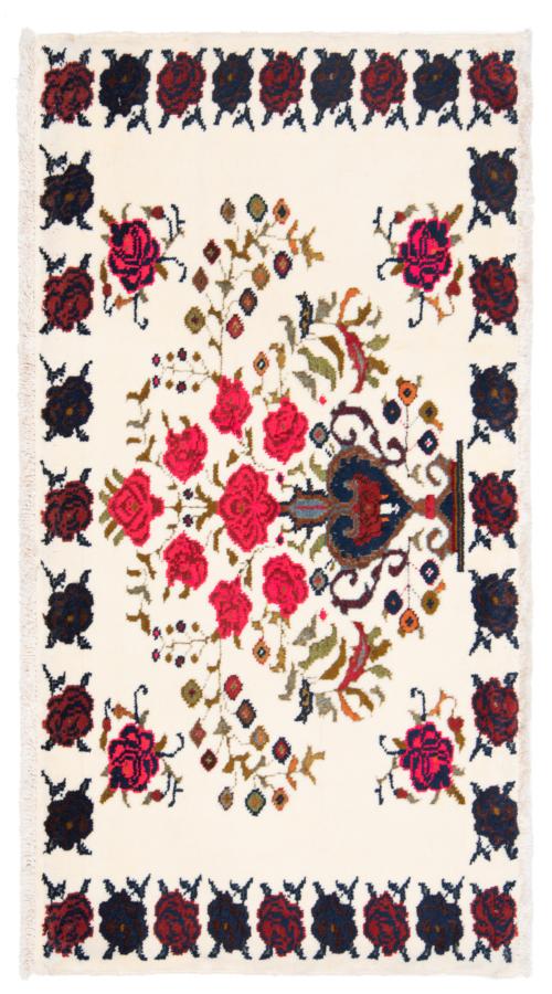 Balouch Persian Rug White 108 x 57 cm