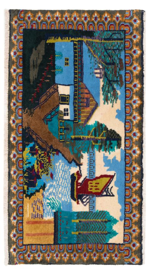 Balouch Persian Rug Blue 97 x 51 cm