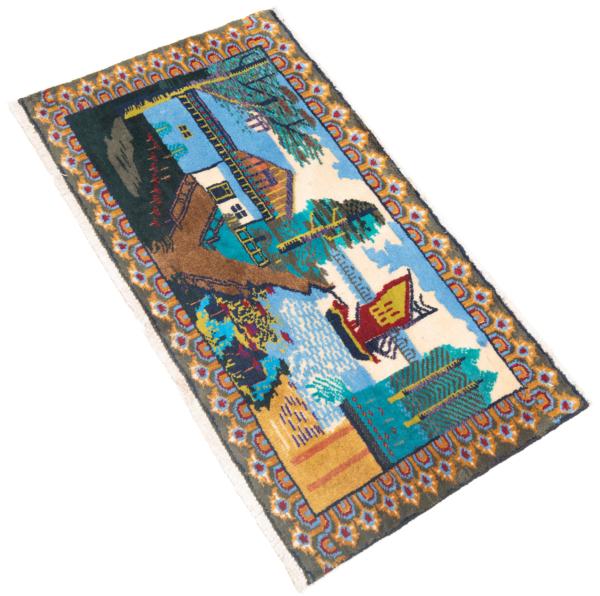 Balouch persisk tæppe